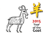 Happy New Year - Year of the Goat